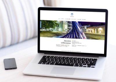 www.kube-ev.de